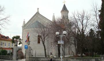 Собор Святого Преображения Господня в г. Требине