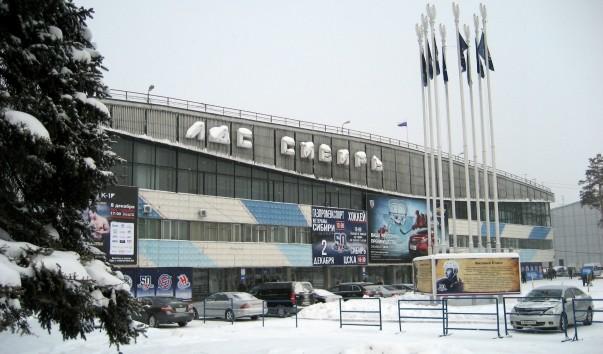 Ледовый дворец Сибирь.