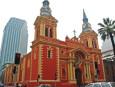 Описание: Базилика Девы Мерседес находится в городе Сантьяго - столице Чили, в двух...