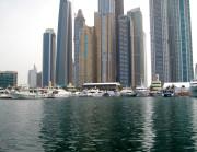Дубай ОАЭ популярные фотографии, альбом 'ДУБАИ', фото 'IMG_3215' .