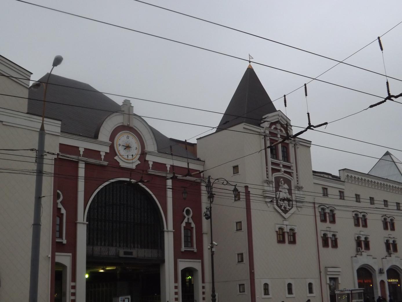 Снять дешево шлюху казанский вокзал 5 фотография