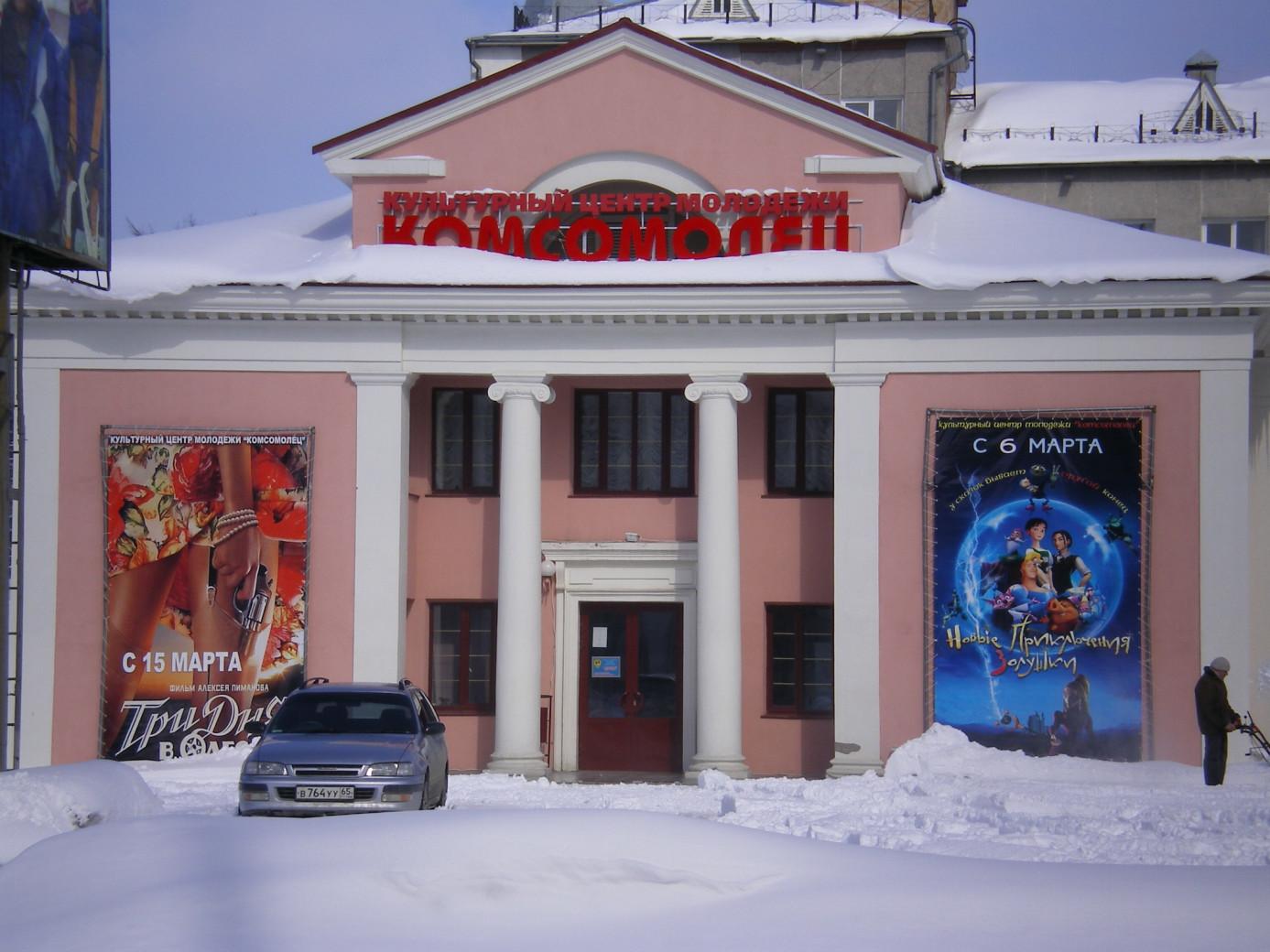 Праститутки южно сахалинска 7 фотография